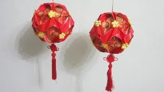 getlinkyoutube.com-CNY TUTORIAL NO. 9 - Chinese New Year Red Packet (Hongbao) Lantern