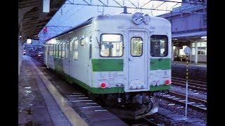 getlinkyoutube.com-【走行音】キハ52系の晩年 大糸線キハ52-156 糸魚川→南小谷 '04.01.14