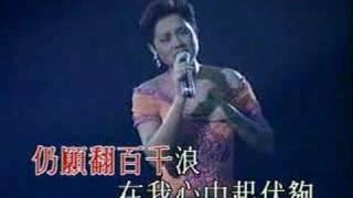 getlinkyoutube.com-上海灘, 葉麗儀