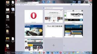 getlinkyoutube.com-تغير لغه المتصفح  2016  opera  2015