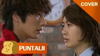 getlinkyoutube.com-Tears Are Falling - ShinJae [49 Days OST.](Thai cover ver. by Puntaiji)