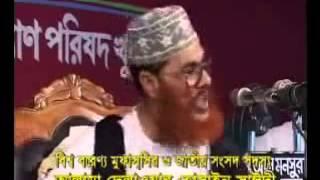 getlinkyoutube.com-আল্লামা দেলোয়ার হোসেন  সাঈদী