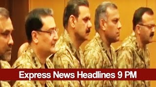 Express News Bulletin9 PM - 10th January 2017