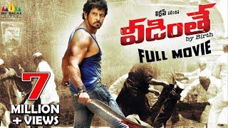 getlinkyoutube.com-Veedinthe Telugu Full Movie | Latest Telugu Full Movies | Vikram, Deeksha Seth | Sri Balaji Video
