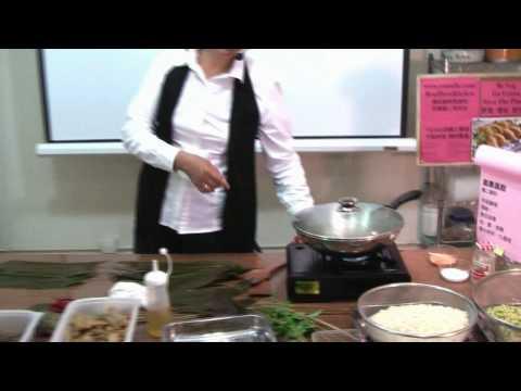 中式素菜班-素粽(二) 包粽 Chinese Vegetarian Cooking Class (Rice Dumpling) PART 2