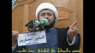 getlinkyoutube.com-نعي بحق (ام البنين ع والامام علي ع) الشيخ باقر الصبيحاوي