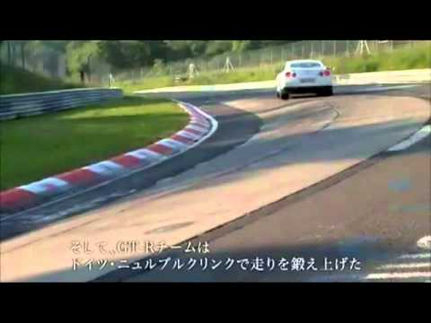 Spectacular Nissan GT-R 2012, 530HP + Pure Technology reaches the ashamed Veyron (+1000hp)