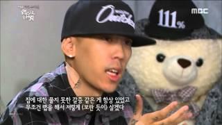 getlinkyoutube.com-[MBC 다큐스페셜] - 한국 힙합의 셀프메이드, 도끼&더콰이엇  20160125