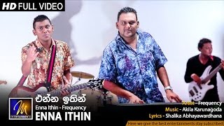 Enna Ithin - Frequency | Official Music Video