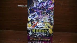 getlinkyoutube.com-デュエルマスターズ戦国英雄伝ロックオンヒーローズBOX開封