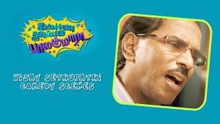 Idharkuthane Aasaipattai Balakumara - Vijay Sethupathi  Comedy Scenes