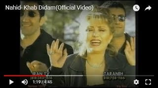 getlinkyoutube.com-Nahid- Khab Didam(Official Video)