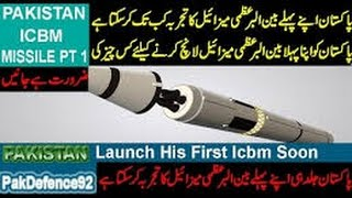 Pakistan Launch His First ICBM Missile