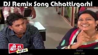 Mati Tel Ke Tipa Ma !! Exclusive DJ Remix Song !! Super Hit Chhattisgarhi Movie !! B A FIRST YEAR