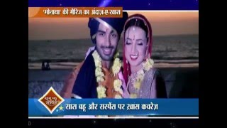 Sanaya-Mohit wedding