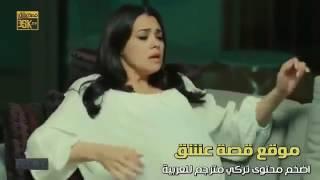 ولادة نارين وتوتر فرات_ من مسلسل الرحمه||مضحك