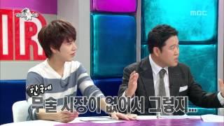 getlinkyoutube.com-The Radio Star, Legend Fighter #04, 전설의 주먹 특집 20130731