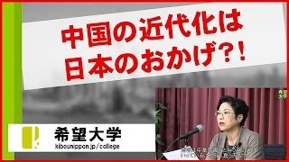 getlinkyoutube.com-宮脇淳子先生 「歴史から学ぶ中国・尖閣問題」 ・ダイジェスト