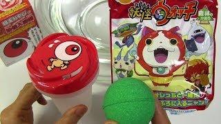 getlinkyoutube.com-Youkai Watch × Medama Oyaji Bath Bomb ~ 妖怪ウォッチ × 目玉おやじ バスボール