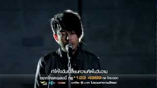 getlinkyoutube.com-จะอยู่ตรงนี้จนวันสุดท้าย (Ja Yoo Trong Nee Jon Wun Soot Tai) - ABNormal [Official MV]