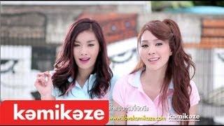 getlinkyoutube.com-[Official MV] อยากได้แฟนเก่าเพิ่มมั้ย - Four-Mod