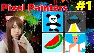 Pixel Painters # 1 บอกเลยว่าฝีมือวาดรูปขั้นเทพ 555