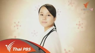getlinkyoutube.com-เร็วๆ นี้ที่ Thai PBS : Dr.Ume คุณหมอหน้าใสหัวใจนักสู้ (22 ต.ค. 57) [HD]
