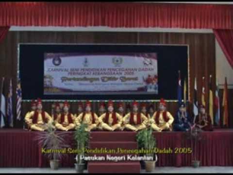 Pertandingan Dikir Barat Anti Dadah Kebangsaan 2005-Kelantan Part 1