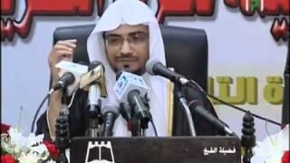 getlinkyoutube.com-حكم الرقية الشرعية صالح المغامسي.FLV