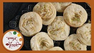 getlinkyoutube.com-Chirote Recipe | Authentic Maharashtrian Sweet | Recipe by Archana in Marathi