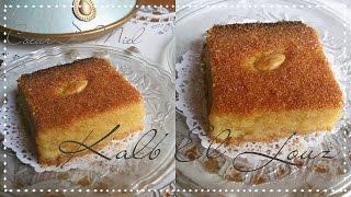 getlinkyoutube.com-Kalb el louz au yaourt 💯INRATABLE  !! pâtisserie algérienne du ramadan fondant ,  facile قلب اللوز