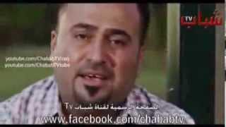 getlinkyoutube.com-عقيل موسى يا خوي