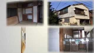 昭和の家をまるごとリフォーム!