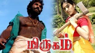 getlinkyoutube.com-Mirugam  Full Tamil Movie | Mirugam | latest Tamil Movie | tamil Online hd  | upload 2014