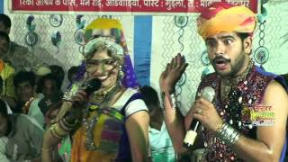 Comedy By Ramesh and Priya Joshi At Rava ka khera