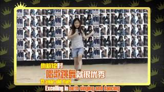 [2014.08.15] Ultimate Group - SNSD (ENG SUB)