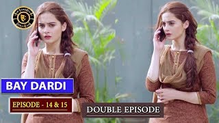Bay Dardi Episode 14 & 15 - Top Pakistani Drama