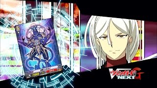 getlinkyoutube.com-[Sub][TURN 1] Cardfight!! Vanguard G NEXT Official Animation - Welcome to the NEXT STAGE!!