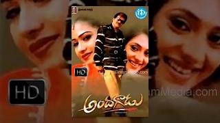 getlinkyoutube.com-Andagadu Telugu Full Movie    Rajendra Prasad, Damini, Bhavana    Pendyala Venkata Rama Rao    Sri