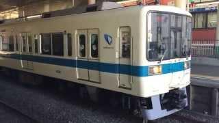 getlinkyoutube.com-小田急 8000形 8255F チョッパ車 発車