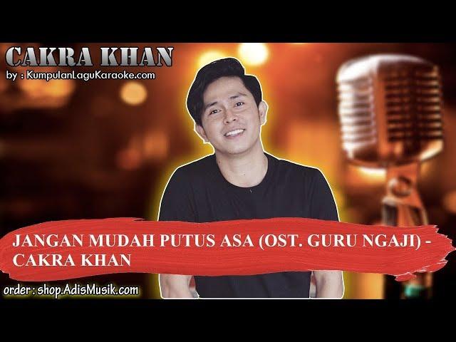 JANGAN MUDAH PUTUS ASA OST  GURU NGAJI - CAKRA KHAN Karaoke