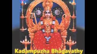 getlinkyoutube.com-Kadampuzha Devi Song,  Singer  Dr K J Yesudas