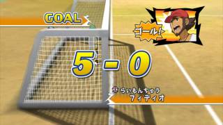 getlinkyoutube.com-เล่น Inazuma Eleven GO Strikers 2013 ตอนพิเศษ ฉลอง 1,000 views