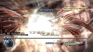 getlinkyoutube.com-FF13-2 DLC 女神ライトニング入手参考 & 実際に使ってみた