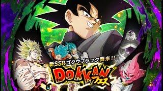 getlinkyoutube.com-Goku Black Dokkan Festival Summoning Event: (JP) Dragon Ball Z Dokkan Battle