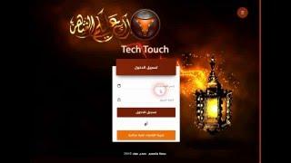 getlinkyoutube.com-صفحة هوت سبوت  رمضان 2016 (html5/css3)  متوافقه مع جميع مقاسات الشاشه  برمجة وتصميم & حمدى عوف