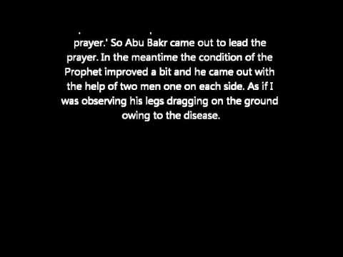 Hadith 633, Book of Call to Prayers Adhaan, Sahih Bukhari, Prophet Muhammad PBUH