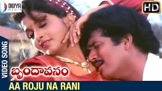 getlinkyoutube.com-Brindavanam Telugu Movie Songs | Aa Roju Na Rani Video Song | Rajendra Prasad | Ramya Krishna