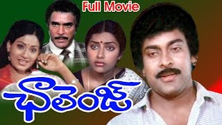 Challenge Full Length Telugu Movie || Chiranjeevi, Vijayashanti || Ganesh Videos - DVD Rip.. width=