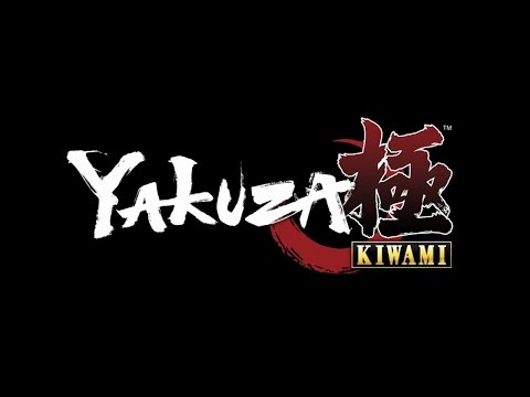 Virtical Point (Demo) - Yakuza Kiwami